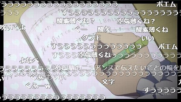 12話 (44)
