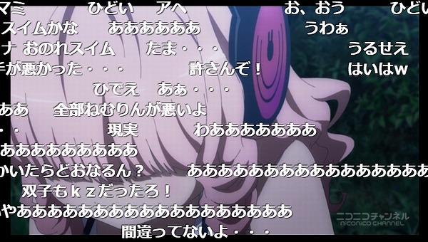 11話 (58)