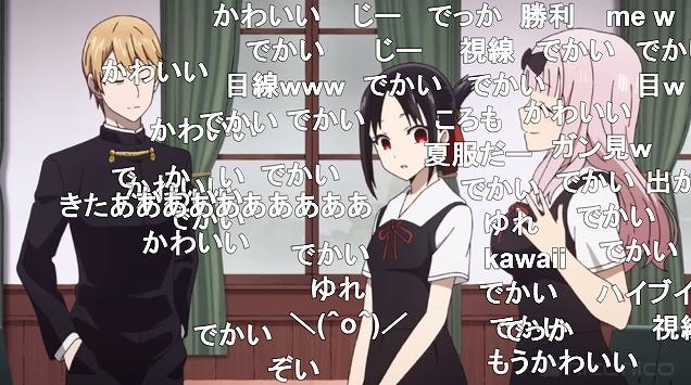 五話 (3)