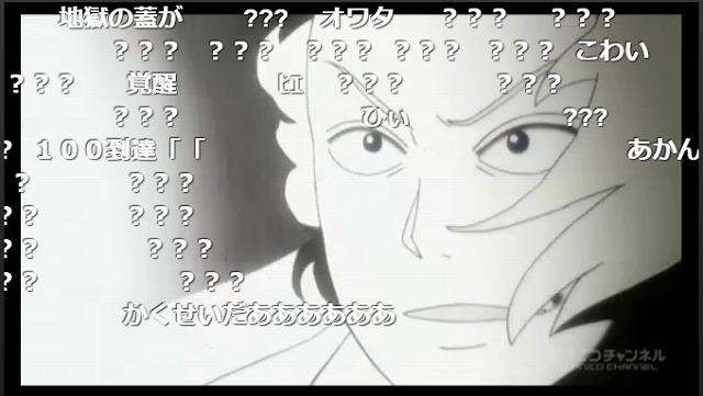 5話 (35)