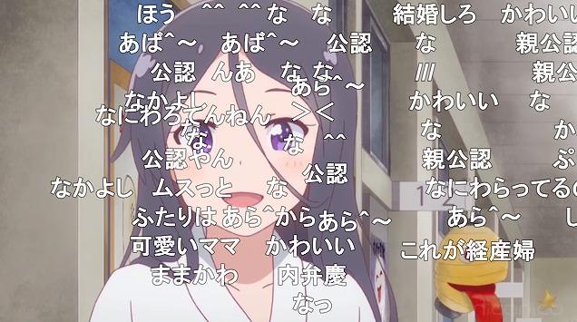 11話 (132)