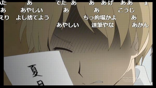 3話 (18)