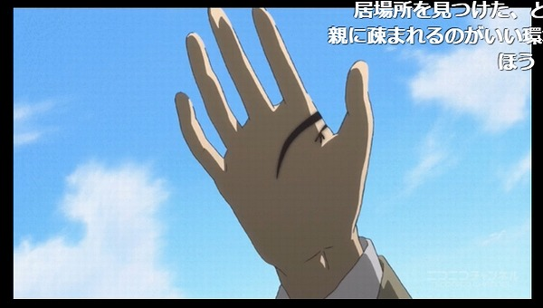 8話 (47)