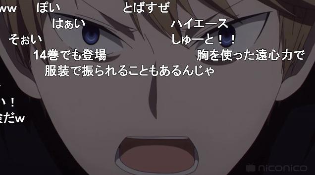 12話 (63)