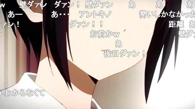 五話 (15)