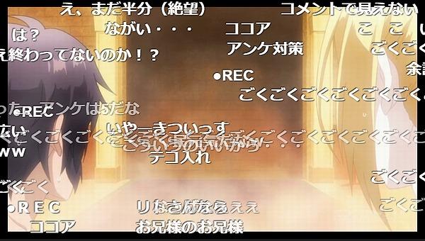 2話 (94)
