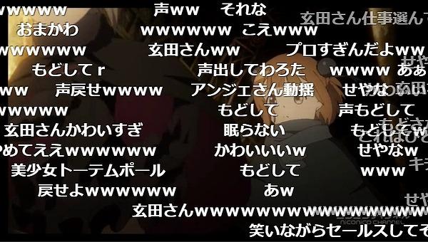 4話 (24)
