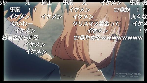 5話 (84)