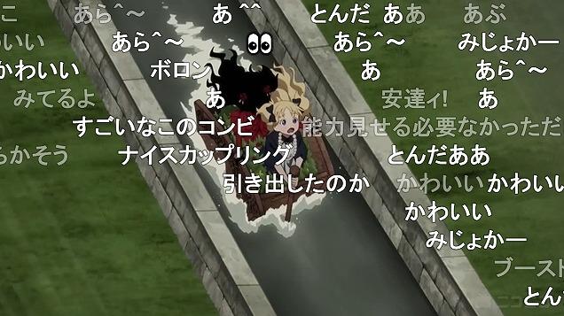 10話 (47)