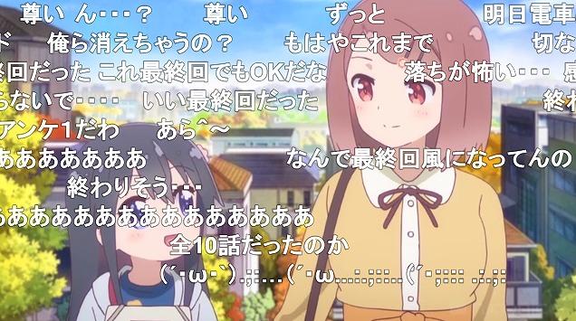 10話 (142)