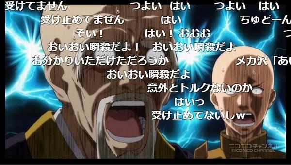 12話 (148)
