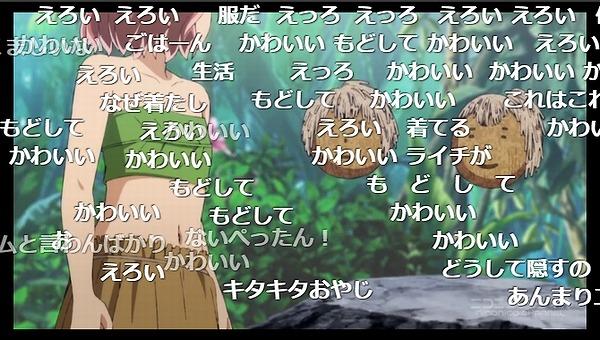 9話 (24)
