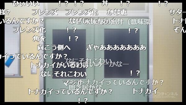 11話 (112)