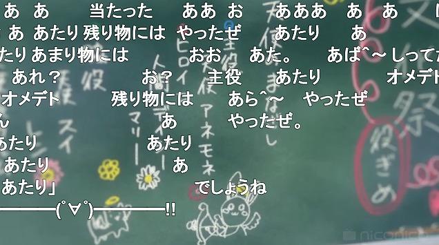 10話 (161)