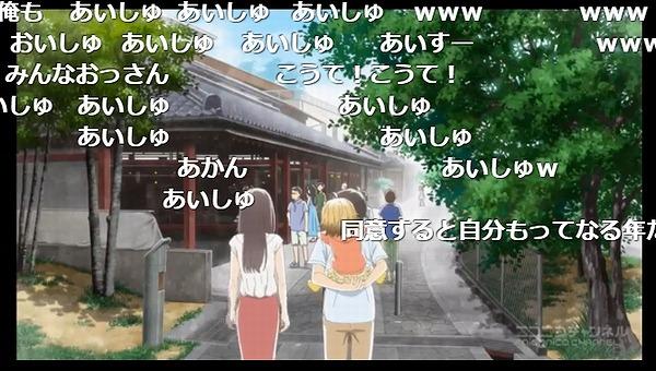 4話 (59)