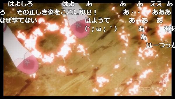 1話 (104)