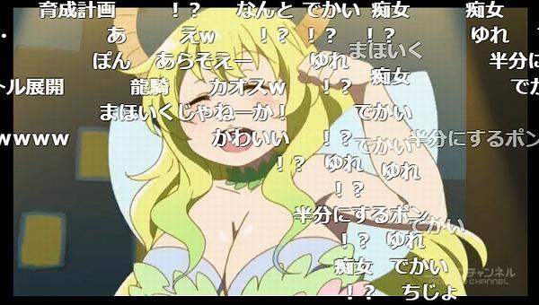 10話 (119)