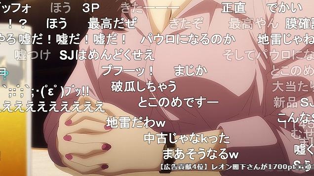 4話 (121)