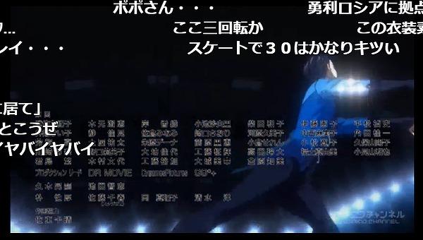12話 下 (28)