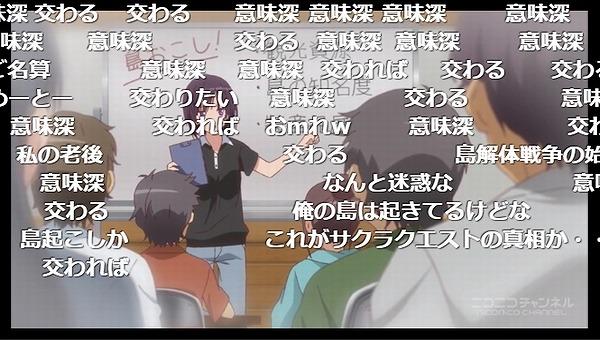 9話 (61)