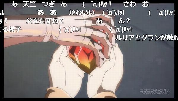 7話 (118)