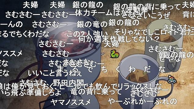 12話 (114)