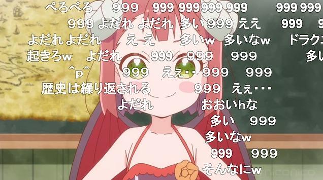 2話 (39)