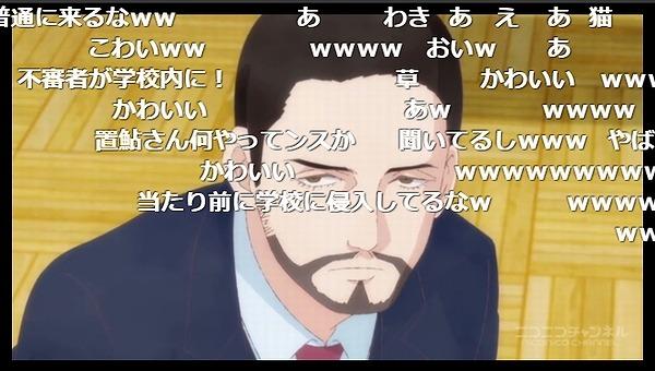6話 (75)