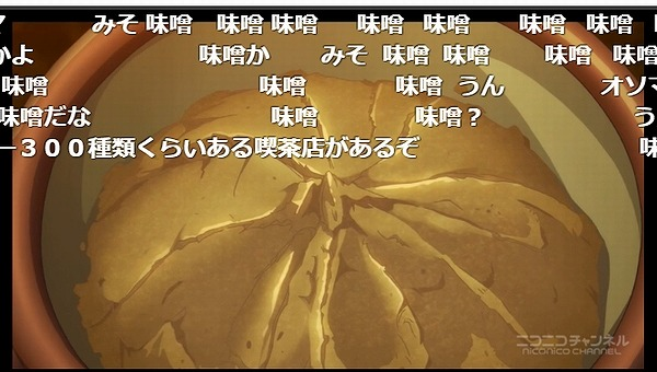 10話 (67)