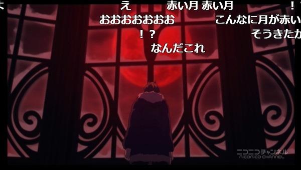 24話 (63)