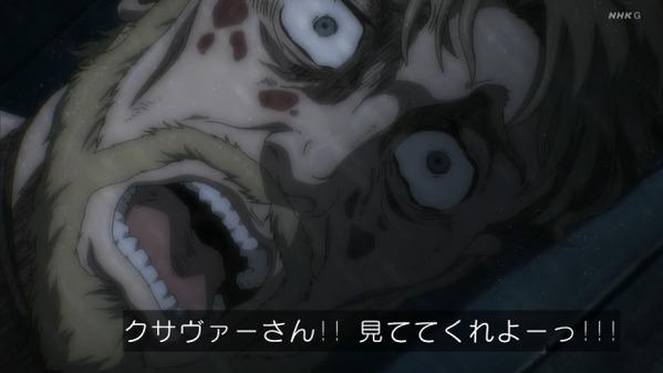 【進撃の巨人 The Final Season 74話 感想】 「救い」はないんですかッッ!?