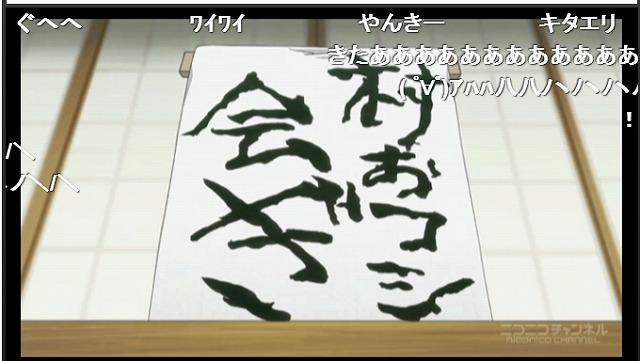 9話 (1)