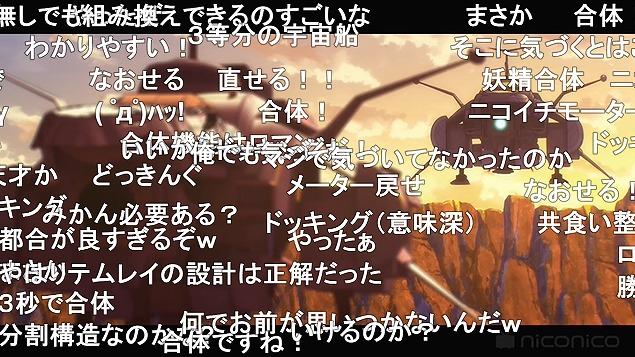 8話 (38)