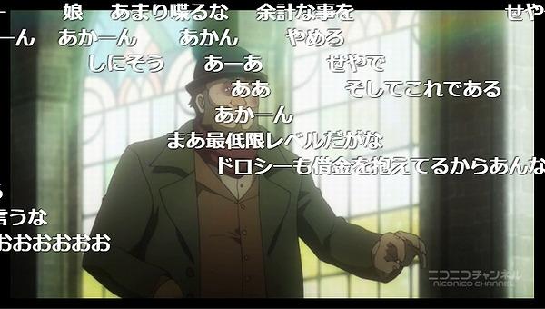 6話 (59)
