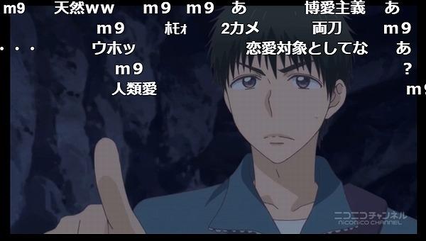 10話 (21)