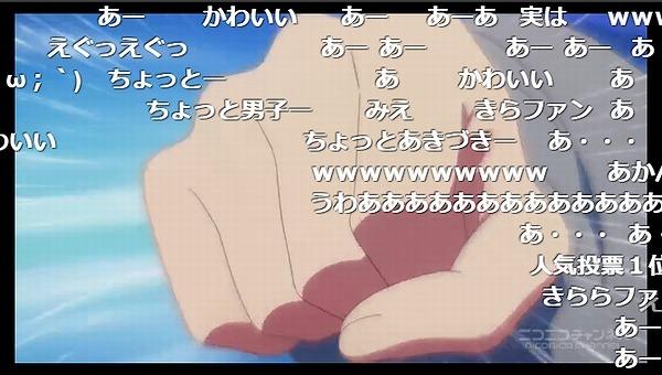 11話 (64)