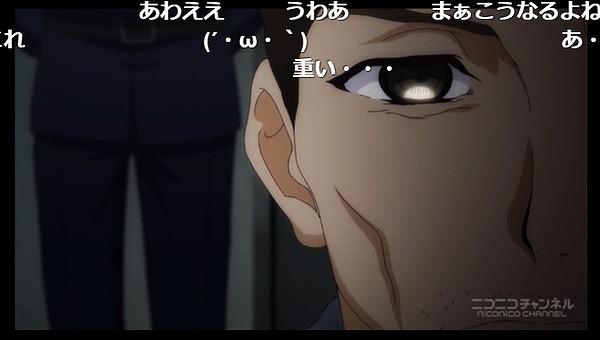10話 (7)