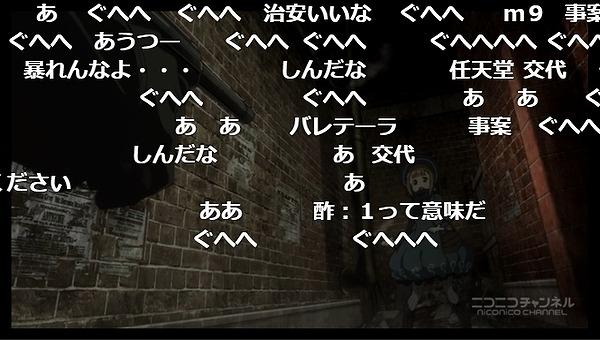 4話 (7)