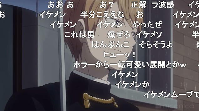 五話 (175)