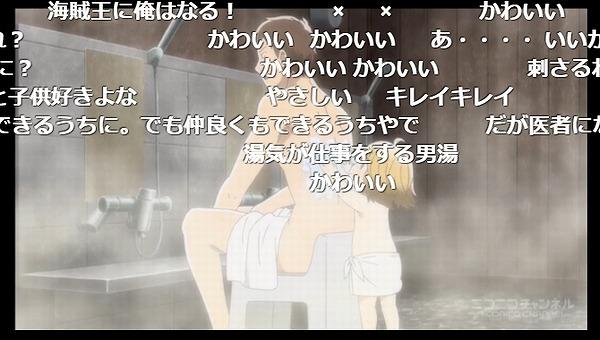5話 (97)