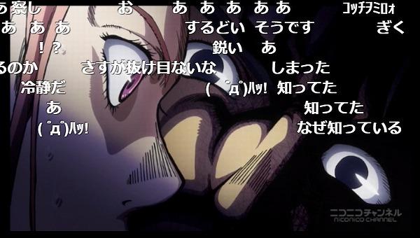 39話 (99)