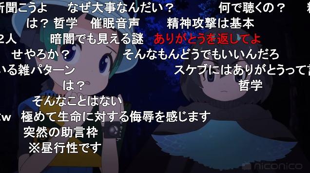 10話 (10)