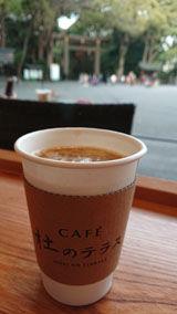 明治神宮カフェ