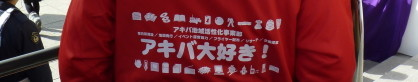 2012kandamyoujin04