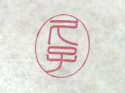 1b9fba37.jpg