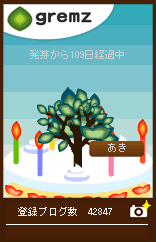 1d11ae8f.jpg