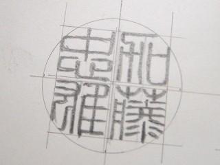 2b3edb62.jpg