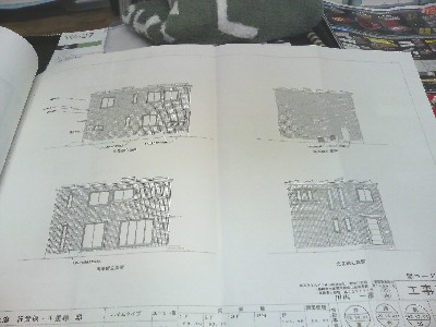 5f4e2e93.jpg