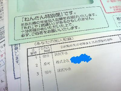 5ff4165c.jpg