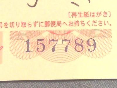 9e5026fc.jpg